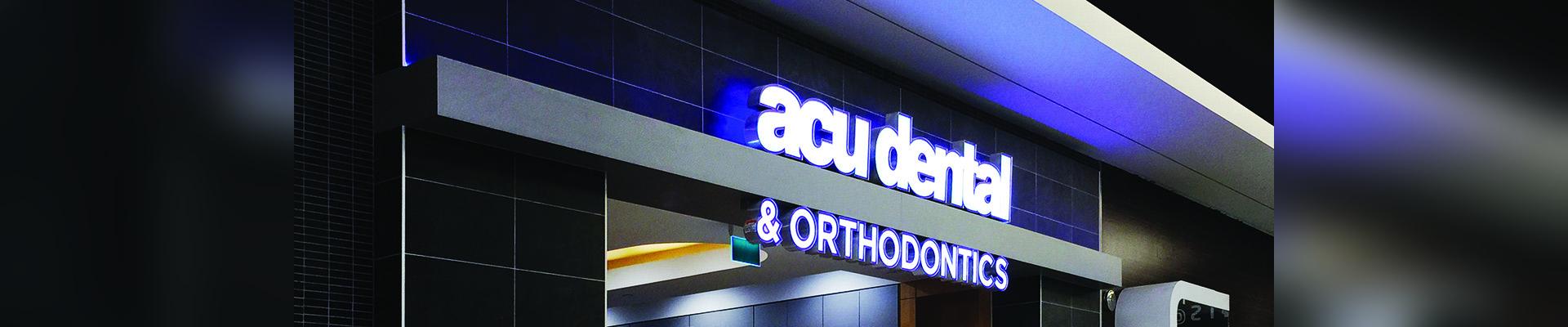 Acu Dental Metrotown