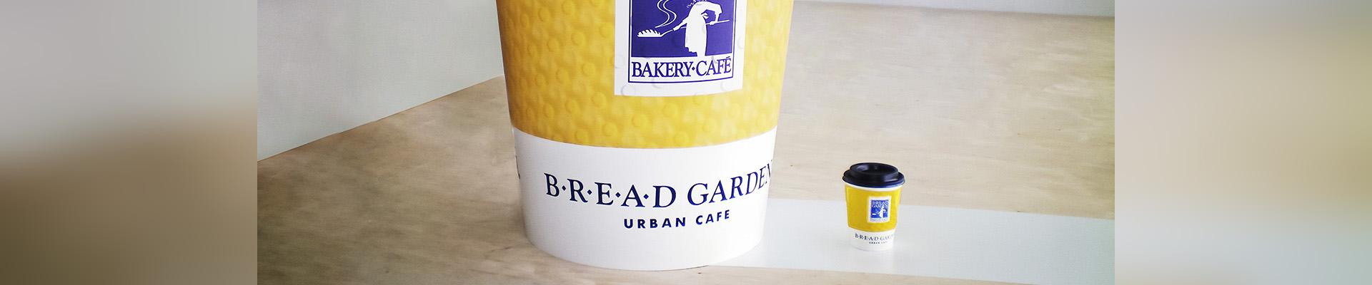 Bread Garden 3D Object