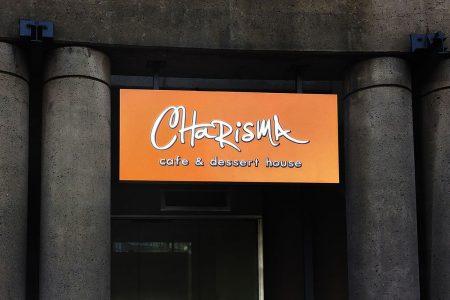 Charisma Cafe & Dessert House