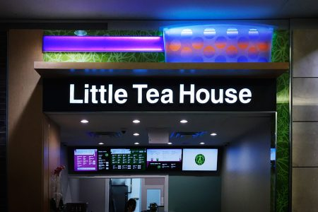 Little Teahouse Metrotown