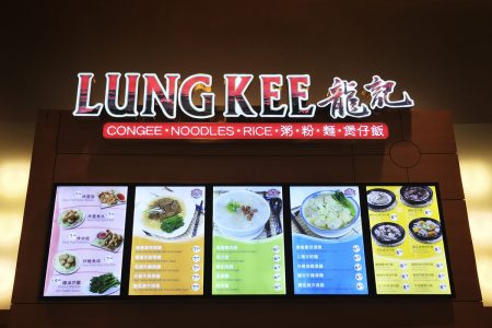 Lung Kee