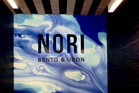 Nori Bento & Udon