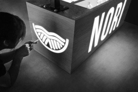 Nori Bento Sign Cabinet