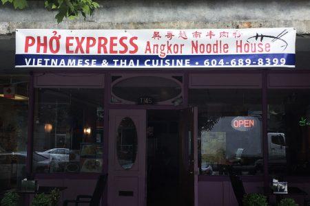 Pho Express